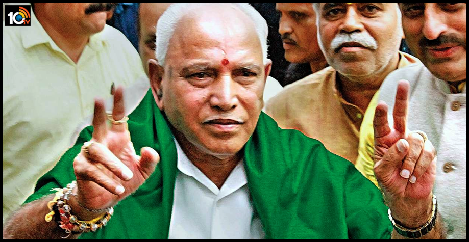 son-has-fever-cant-find-bed-man-shouts-outside-karnataka-cm-bs-yediyurappas-house