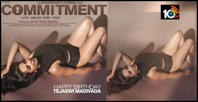 Happy Birthday to Tejaswi Madivada