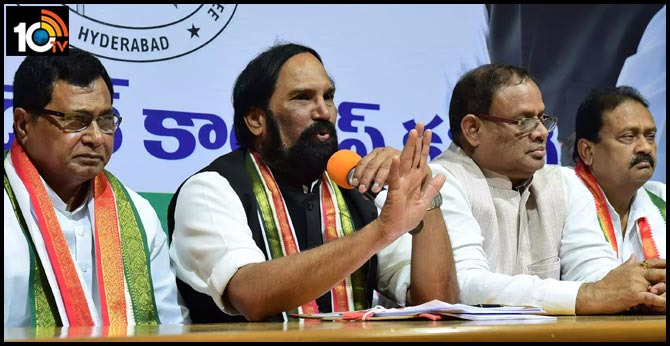 telangana-congress-wrong-step-in-section-8