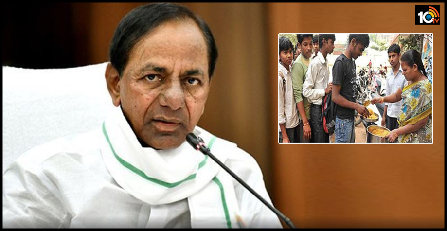 telangana-govt-has-decided-to-provide-midday-meal-in-all-junior-and-degree-colleges