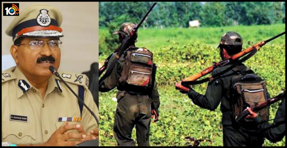 telangana-police-hunt-for-maoists