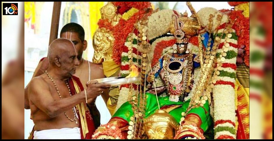 tirumala-sri-vari-temple-former-chief-priest-srinivasa-deekshitulu-passes-away-with-corona1