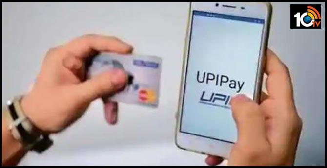 జూన్లో UPI పేమెంట్స్ ఆల్ టైమ్ రికార్డు.. ఎంతో తెలుసా?
