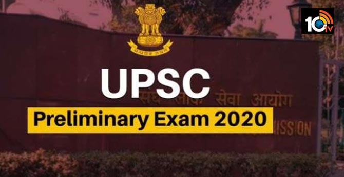 UPSC Civils Exams Centers Allowed to Change as per Schedule