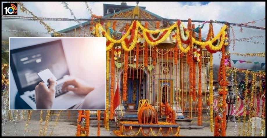 uttarakhand-gov-devotees-to-get-home-delivery-of-kedarnath-prasad