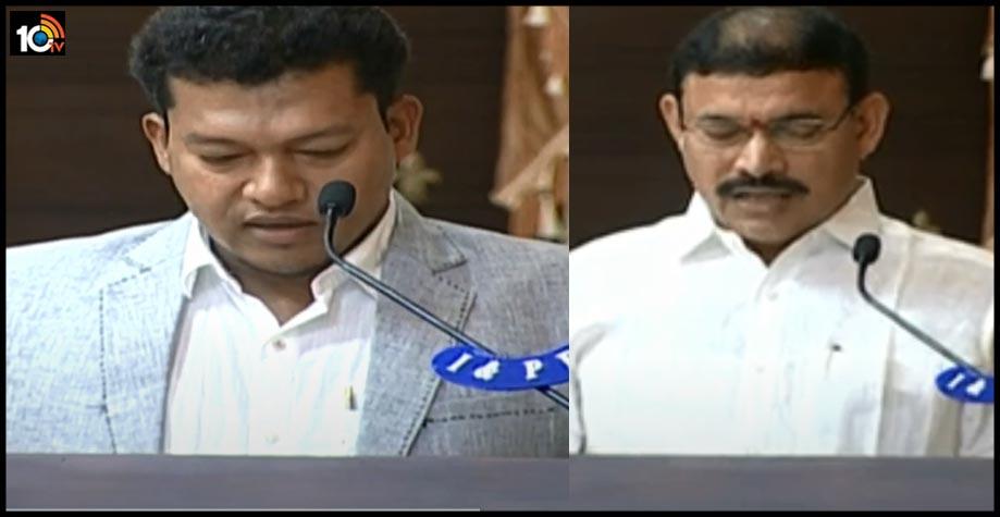 venu-appalaraju-take-oath-as-cabinet-ministers