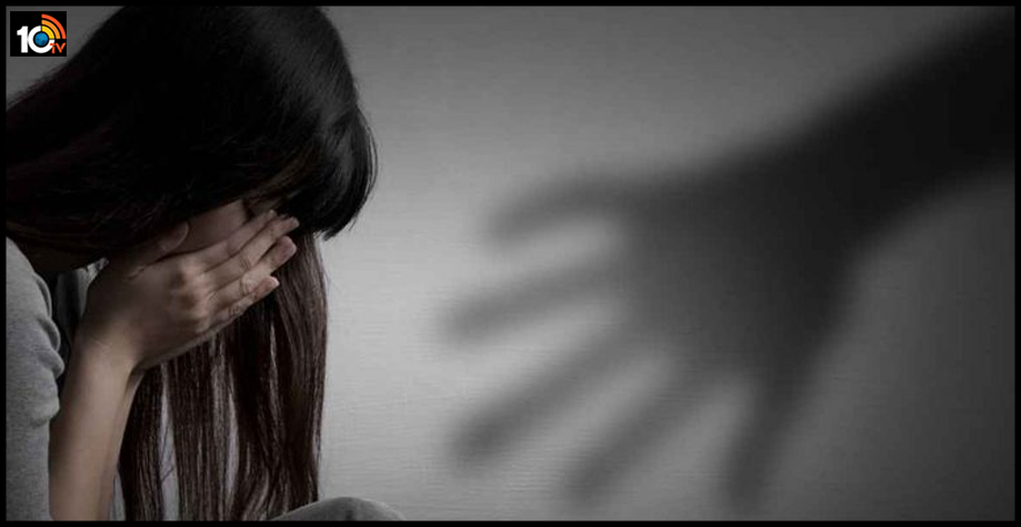 vigaz-young-man-raped