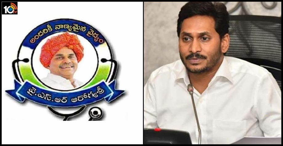 ysr-aarogyasri-in-another-6-districts-initiated-by-cm-jagan1