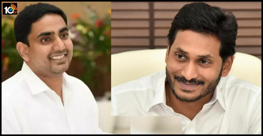 ysrcp-target-lokesh-master-plan-to-axe-lokesh-from-council