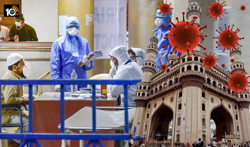 6-lakh-hyderabad-people-infected-covid-19-ccmb1