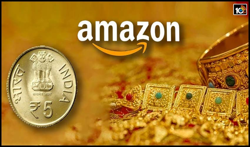 amazon-pay-launches-digital-gold-investment-service