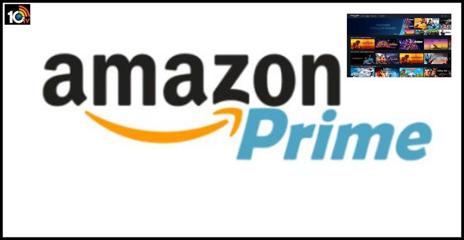గురువారం అర్ధరాత్రి నుంచే Amazon Prime సేల్స్.. భారీ డిస్కౌంట్లు