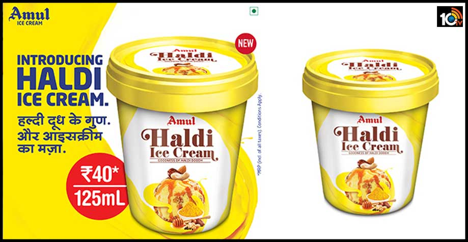 Amul పసుపు Ice Cream..టేస్ట్ ఎలా ఉంది