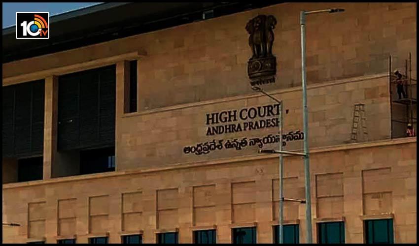 ap-high-court
