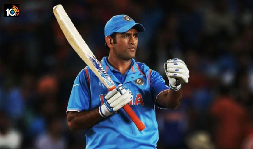 bcci-willing-to-host-farewell-match-for-ms-dhoni-after-ipl-20201