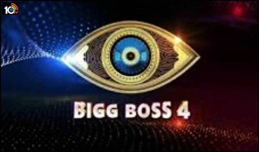 bigboss4-may-start-on-august-30th