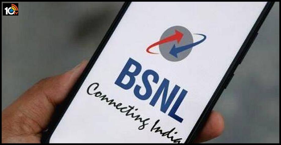 BSNL నయా ప్లాన్.. అన్లిమిటెడ్ కాల్స్, బీఎస్ఎన్ఎల్ ట్యూన్స్ మీ కోసం..
