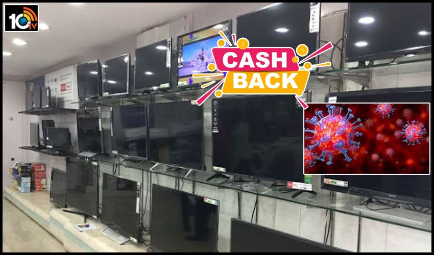 cashback-of-rs-50000-if-you-catch-covid-19-within-24-hrs-of-purchase