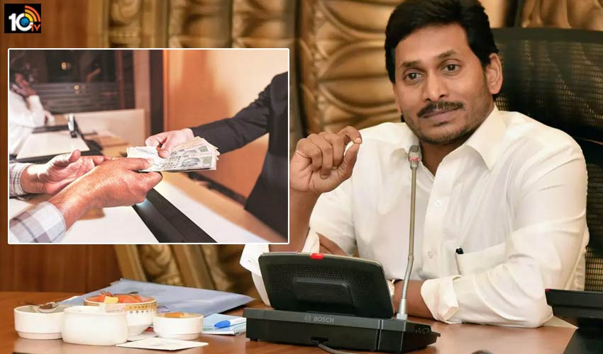 cm-jagan-to-bring-disha-like-bill-for-bribe-cases