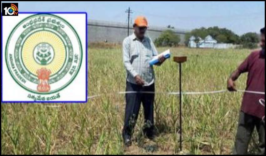 cm-ys-jagan-says-land-re-survey