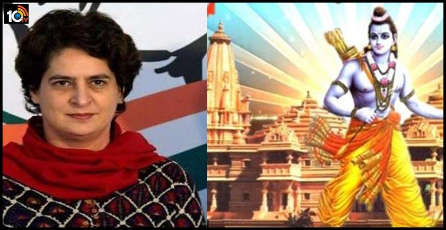 రాముడు అందరివాడు : అయోధ్య కార్యక్రమంపై ఎట్టకేలకు మౌనం వీడిన కాంగ్రెస్