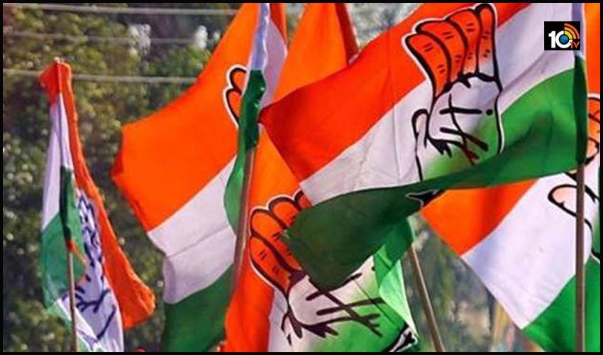 కాంగ్రెస్ పార్టీలో పోటీలు.. అధిష్టానానికి అర్జీలు