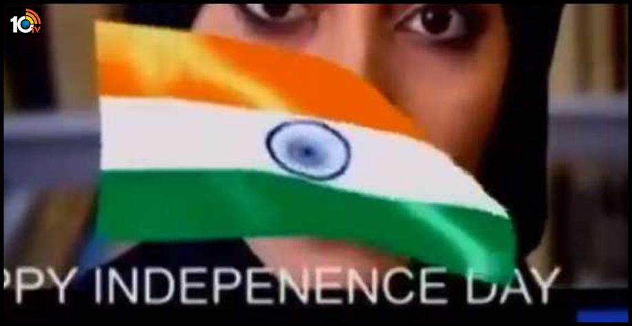 పాకిస్తాన్ ఛానెల్ హ్యాకింగ్: డాన్ స్క్రీన్పై మూడు రంగుల భారత జెండా