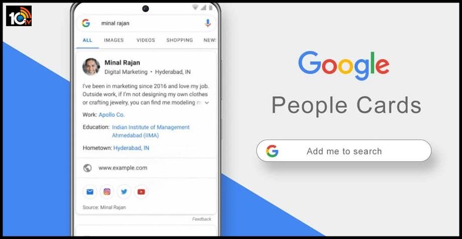 Google లో కొత్త ఫీచర్, People Cards..క్రియేట్ చేసుకోండి