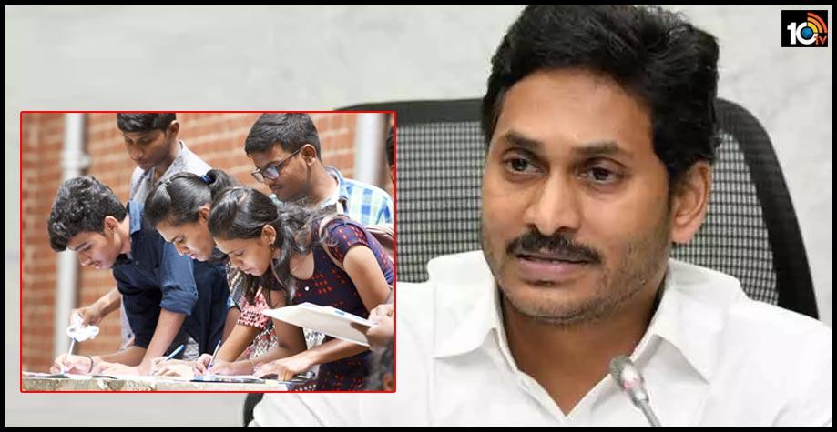 అక్టోబరు 15నుంచి కాలేజీలు ఓపెన్ చేయాలి: సీఎం జగన్