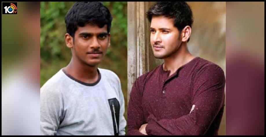 innovative-birthday-gift-to-mahesh-babu-from-nellore-kiran