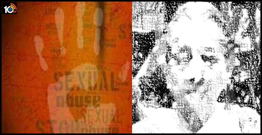 ఘాతుకం : 75 ఏళ్ల ఓ వృద్దురాలిపై గ్యాంగ్ రేప్..మతిస్థిమితం కోల్పోయిన ముసలిప్రాణం