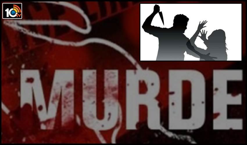 man-brutally-murdered-his-wife-in-miyapur