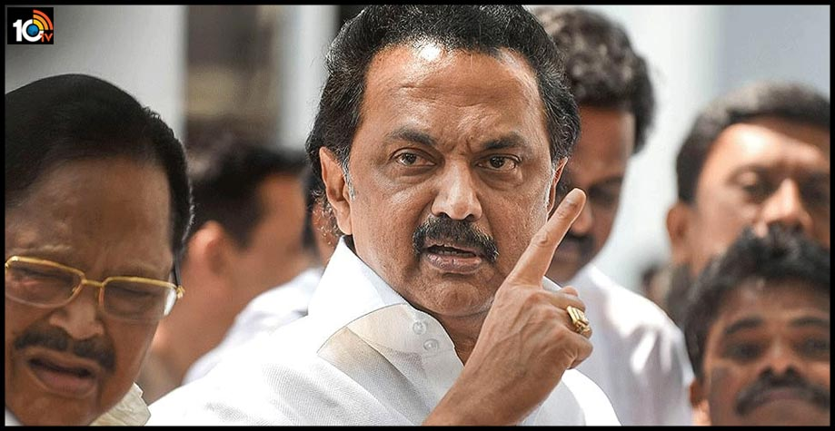mk-stalin-fire-on-new-education-policy