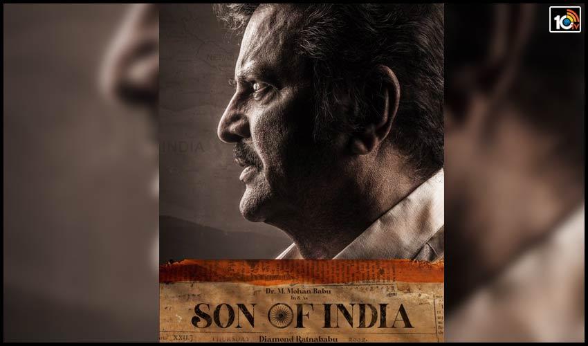 mohan-babu-announcing-son-of-india