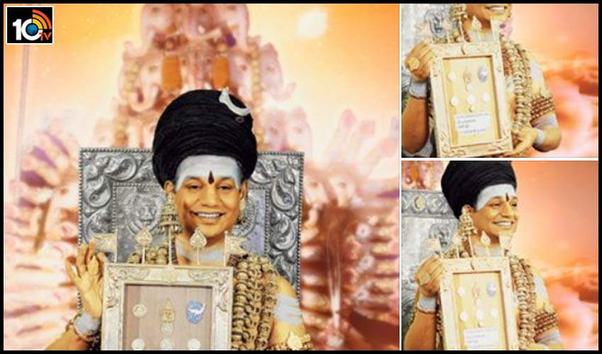 nithyananda-launches-reserve-bank-of-kailasa