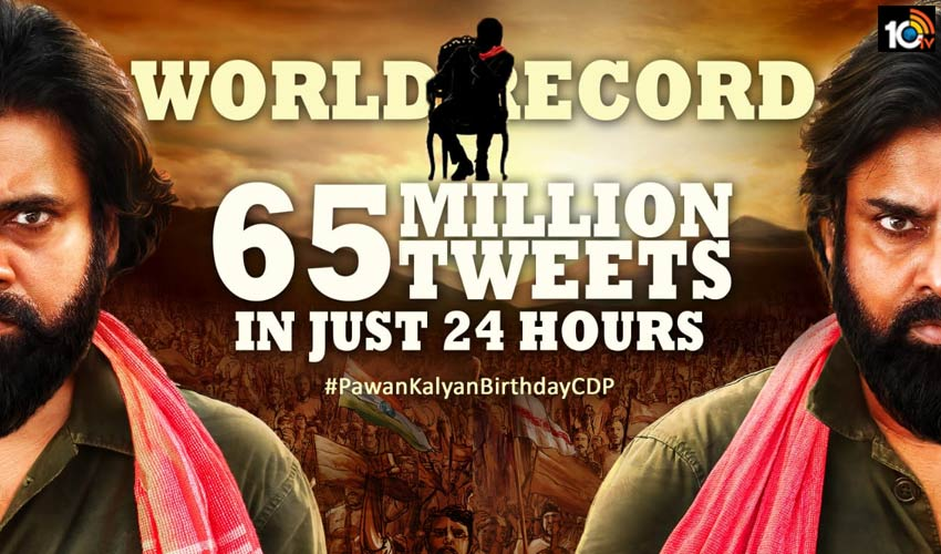 pawan-kalyan-common-birthday-cdp-creates-world-record1