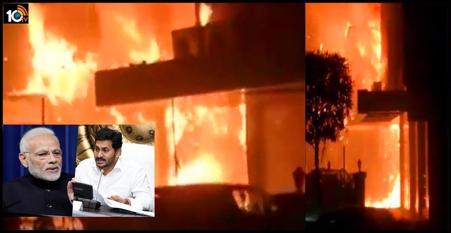 విజయవాడ కరోనా సెంటర్లో అగ్నిప్రమాద ఘటనపై సీఎం జగన్కు ప్రధాని ఫోన్