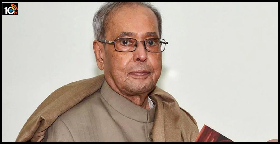pranab-mukherjee-says-he-has-tested-positive-for-covid-19