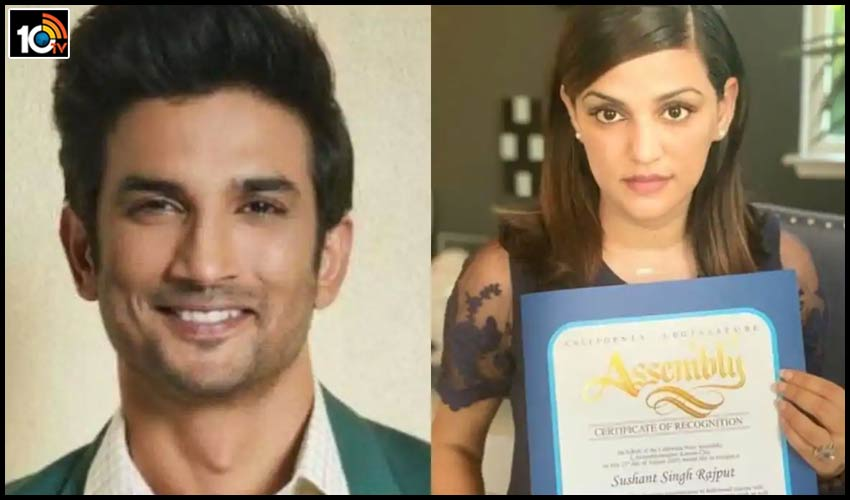 sushant-singh-rajput-gets-certificate-of-recognition-from-california-state-assembly