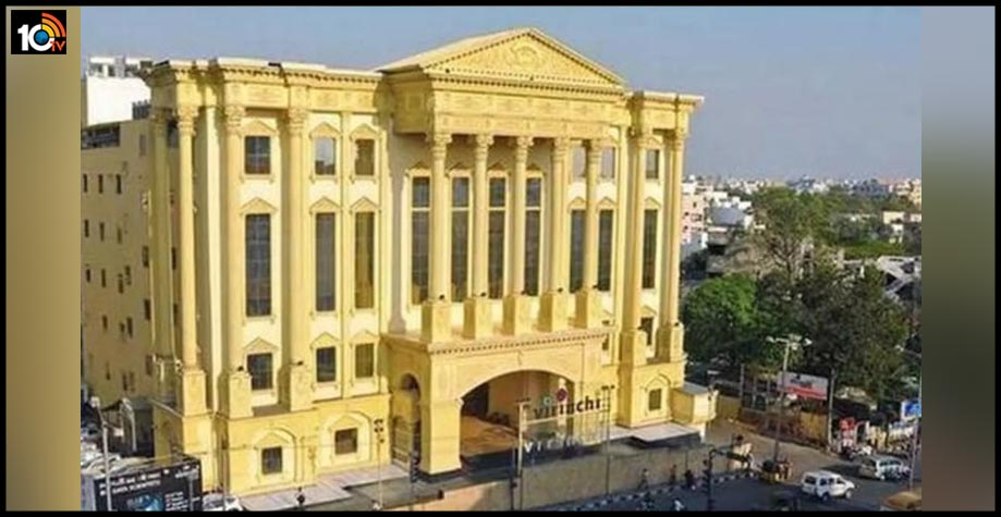 ప్రైవేటు ఆసుపత్రులపై టి.సర్కార్ కొరడా : విరించి ఆసుపత్రిపై చర్యలు