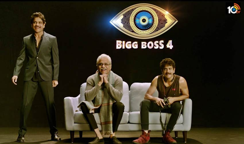 tictac-toe-stars-as-the-bigboss-attraction-in-the-first-week-of-september