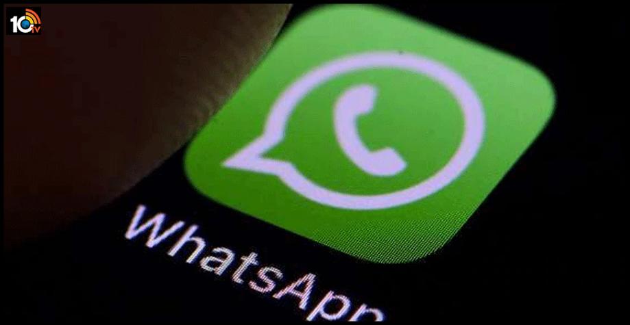 WhatsApp లో కొత్త Emojis
