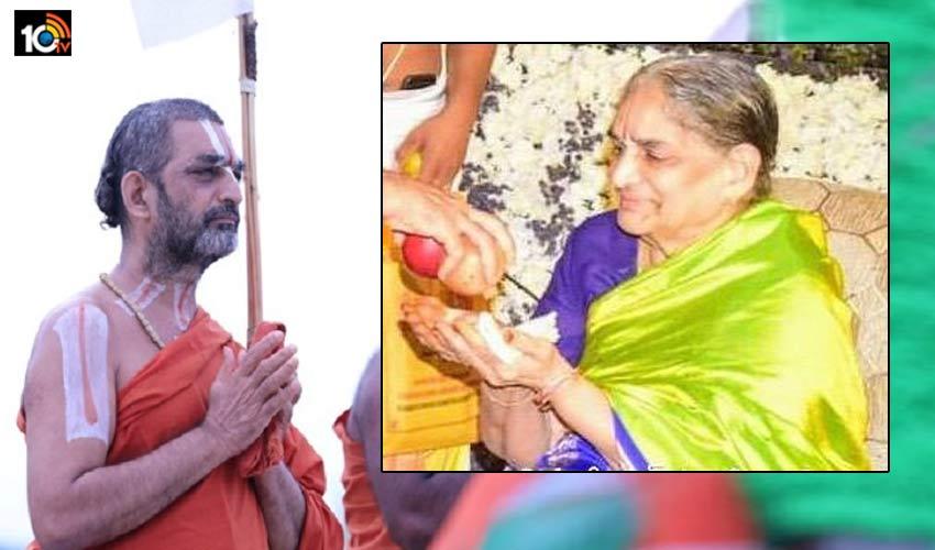 tridandi-chinna-jiyar-swami-is-the-death-of-their-mother