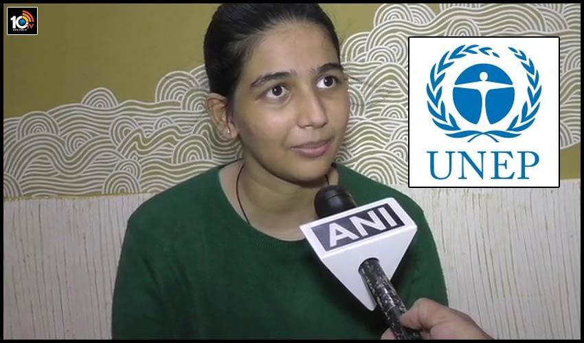 UN ఎన్విరాన్మెంట్ అంబాసిడర్గా 17 ఏళ్ల గుజరాత్ బాలిక