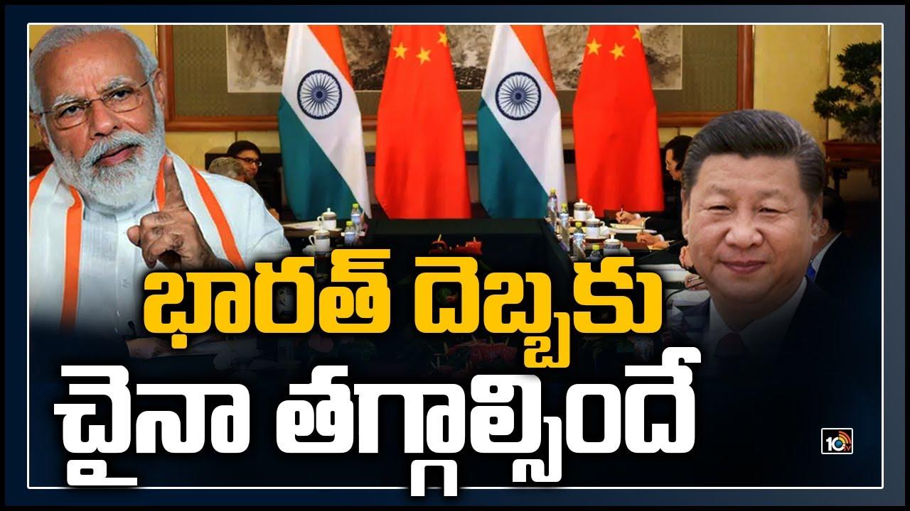 China India 7th
