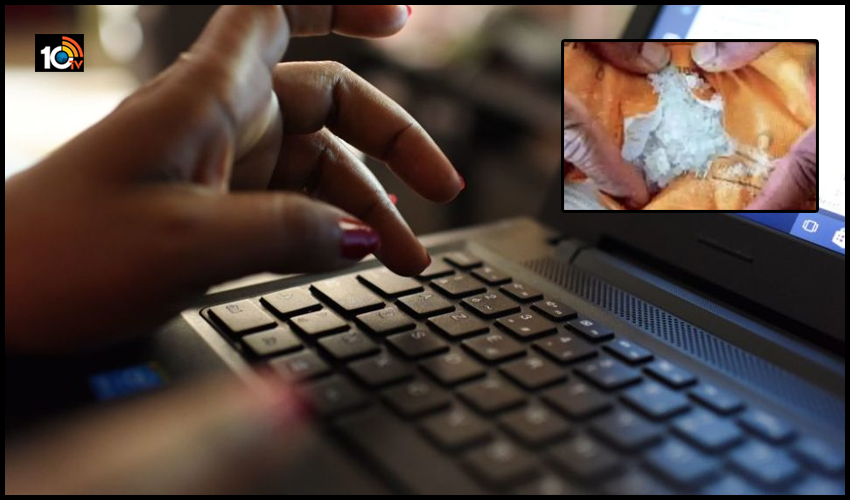 Online లో Drugs Order చేస్తే… ఇంటి వద్దకే డెలివరీ!