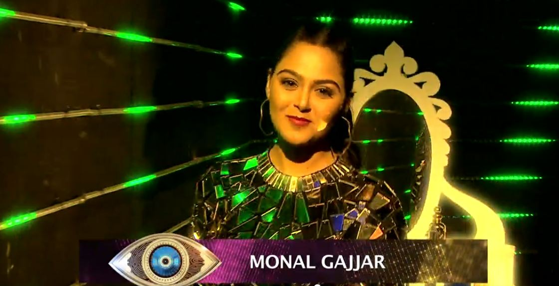 Bigg Boss Telugu 4 contestant :  తొలి కంటెస్టెంట్గా హౌస్లోకి Monal Gajjar