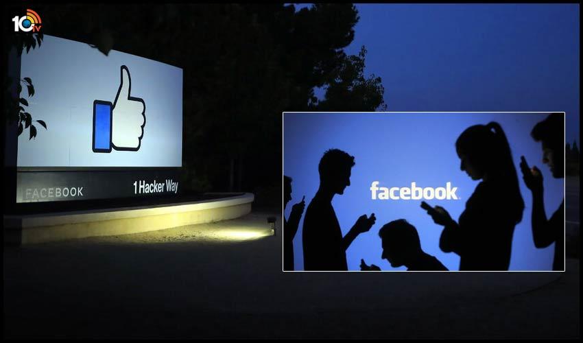 Facebookని ఎంతగా వాడితే, అంతలా నెగిటీవ్ ఎఫెక్ట్