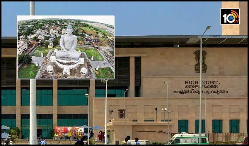 రాజధాని పిటిషన్లపై అక్టోబర్ 5 నుంచి రెగులర్ విచారణ, ఏపీ హైకోర్టు