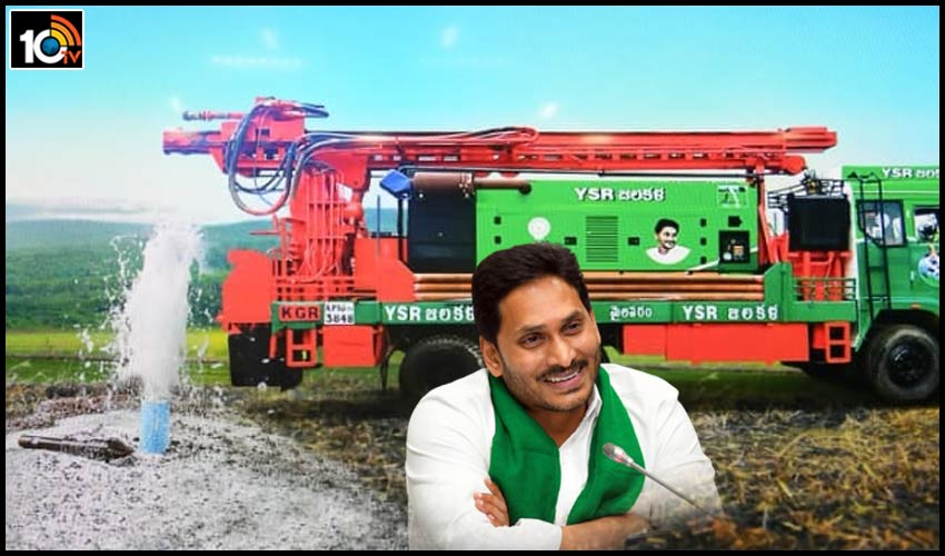 ap-cm-jagan-launch-ysr-jalakala-scheme-good-news-for-farmres